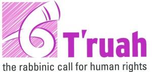 Truah_Logo_Final(1)