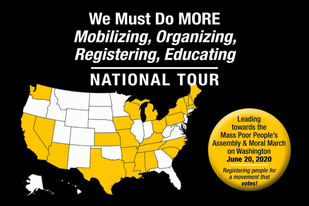 MORE Tour